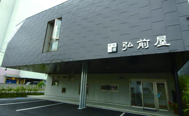 津軽の宿弘前屋