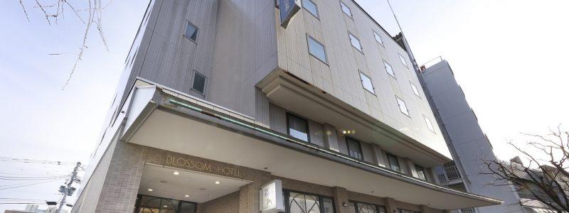 ブロッサムホテル弘前